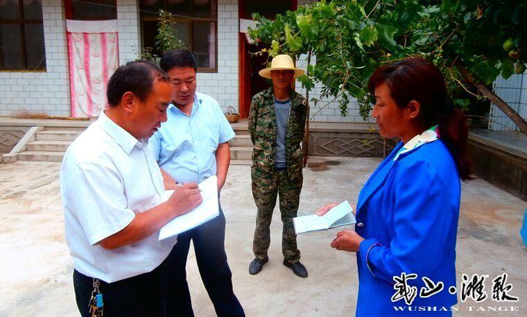 天水市工商联经联科科长赵广文深入武山扶贫村